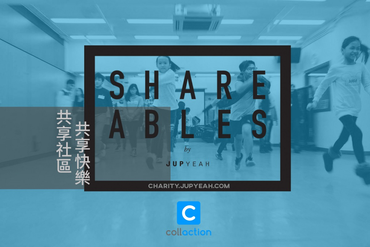 SHARABLES_1