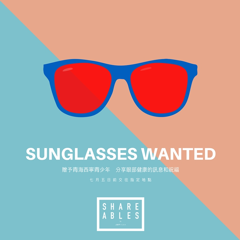 SUNGLASSES WANTED